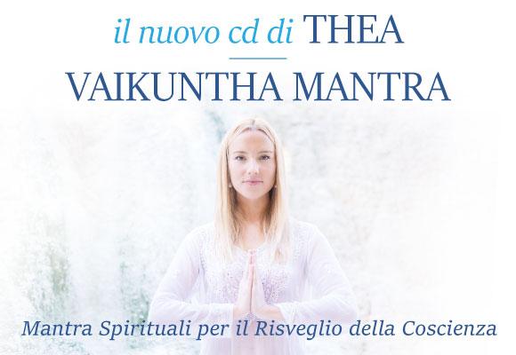Macrolibrarsi.it presenta: Il nuovo cd di Thea Crudi